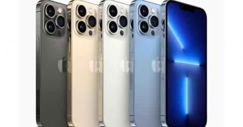 iPhone 13 Pro/Pro Max chính thức: màn hình 120hz, camera mạnh mẽ hơn