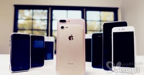 Lộ diện thông số kỹ thuật chi tiết của iPhone 7: chip mạnh hơn 30%, pin 1.960 mAh, camera 12MP
