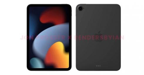 iPad mini lớn nhất từ trước đến nay sắp ra mắt