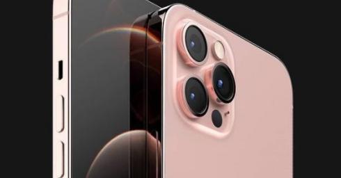 6 nâng cấp đáng chờ đợi trên iPhone 13