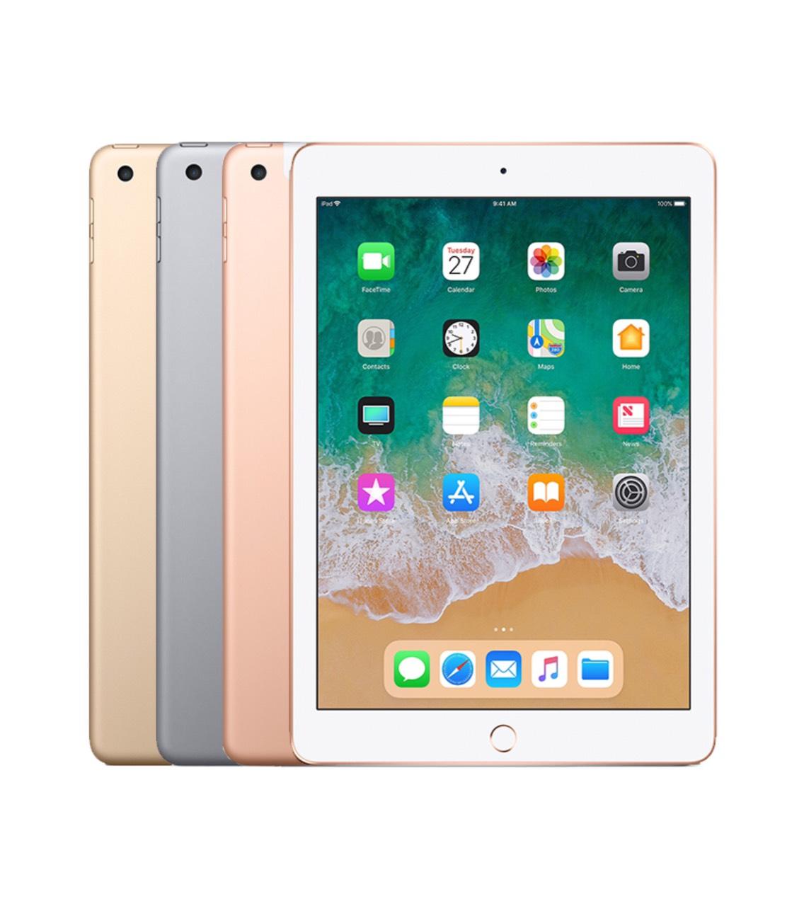 iPad Gen 5 - 32GB Wifi 4G Chưa Active TN & Action - 8.590.000